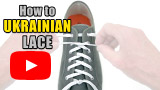 Watch video: How to Ukrainian Lace your shoes